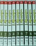 三匹の侍 1996年版 全9巻セット [マーケットプレイス DVDセット]  [レンタル落ち]