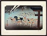 歌川広重『東海道五十三次〜宮』木版画 浮世絵 風景画 風俗画 名古屋 ナゴヤ 熱田神宮 愛知 寺院 鳥居 祭り 馬 午 宿場町 街道 江戸 安藤広重【版画・絵画】【A1698】