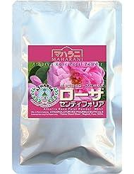 無農薬ローズ花弁粉末マハラニアタルバ・ローザセンティフォリア 50g