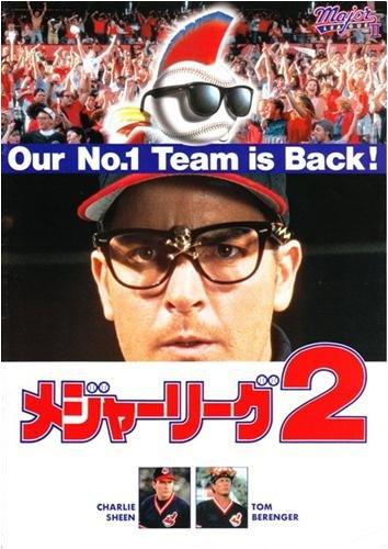 シネマUSEDパンフレット『メジャーリーグ2』☆映画中古パンフレット通販☆