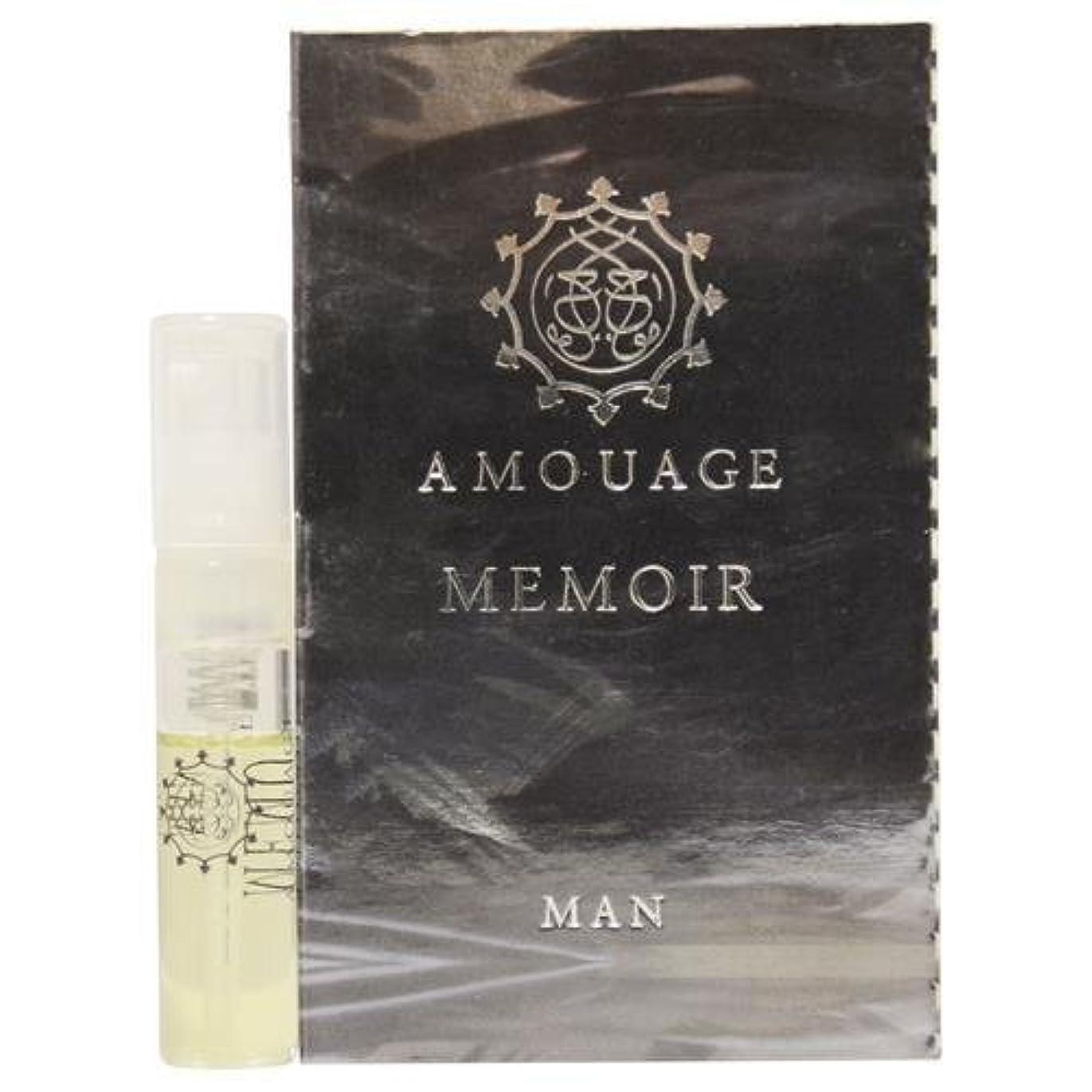 夜の動物園試みるアンプAmouage Memoir Man EDP Vial Sample 2ml (アムアージュ メモアール マン オードパルファン 2ml )[海外直送品]