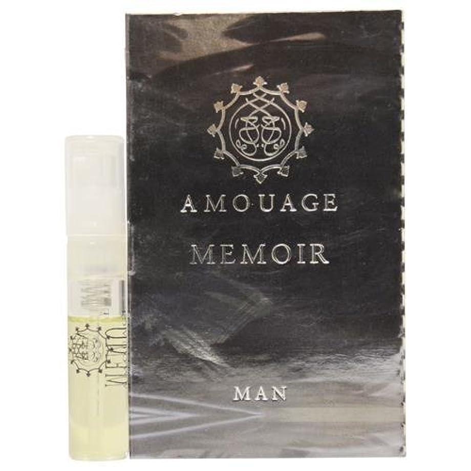 博物館伝統的展開するAmouage Memoir Man EDP Vial Sample 2ml (アムアージュ メモアール マン オードパルファン 2ml )[海外直送品]