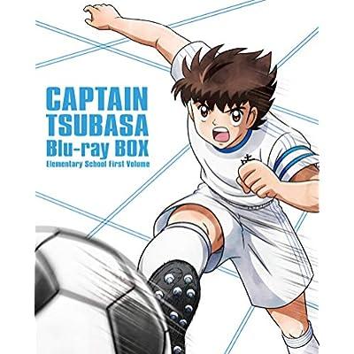 キャプテン翼 Blu-ray BOX ~小学生編 上巻~ (初回仕様版/3枚組)