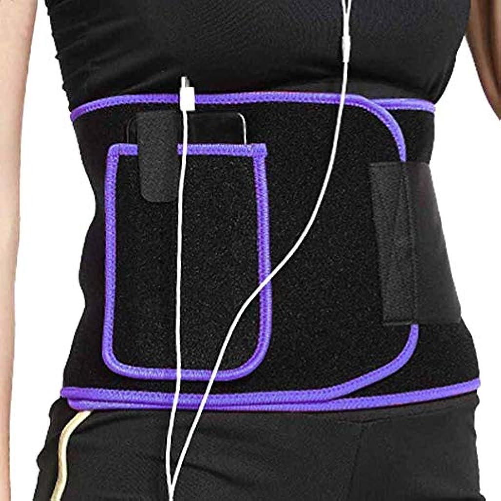 うめき道徳のバイオレットPaulcans ウエストトリマーベルト調節可能な減量運動abベルト汗ベルトローバックランバーサポート