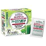 大正製薬 リビタ コレスケアキトサン青汁 30包×6個セット [特定保健用食品]
