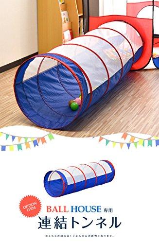 ottostyle.jp ボールハウス用 連結トンネル 簡単設置 ボールテント/キッズテント用 組立て簡単 室内遊具 折り畳み コンパクト収納