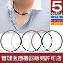 コラントッテ(Colantotte) ネックレス クレスト ABAAS01L ブラック
