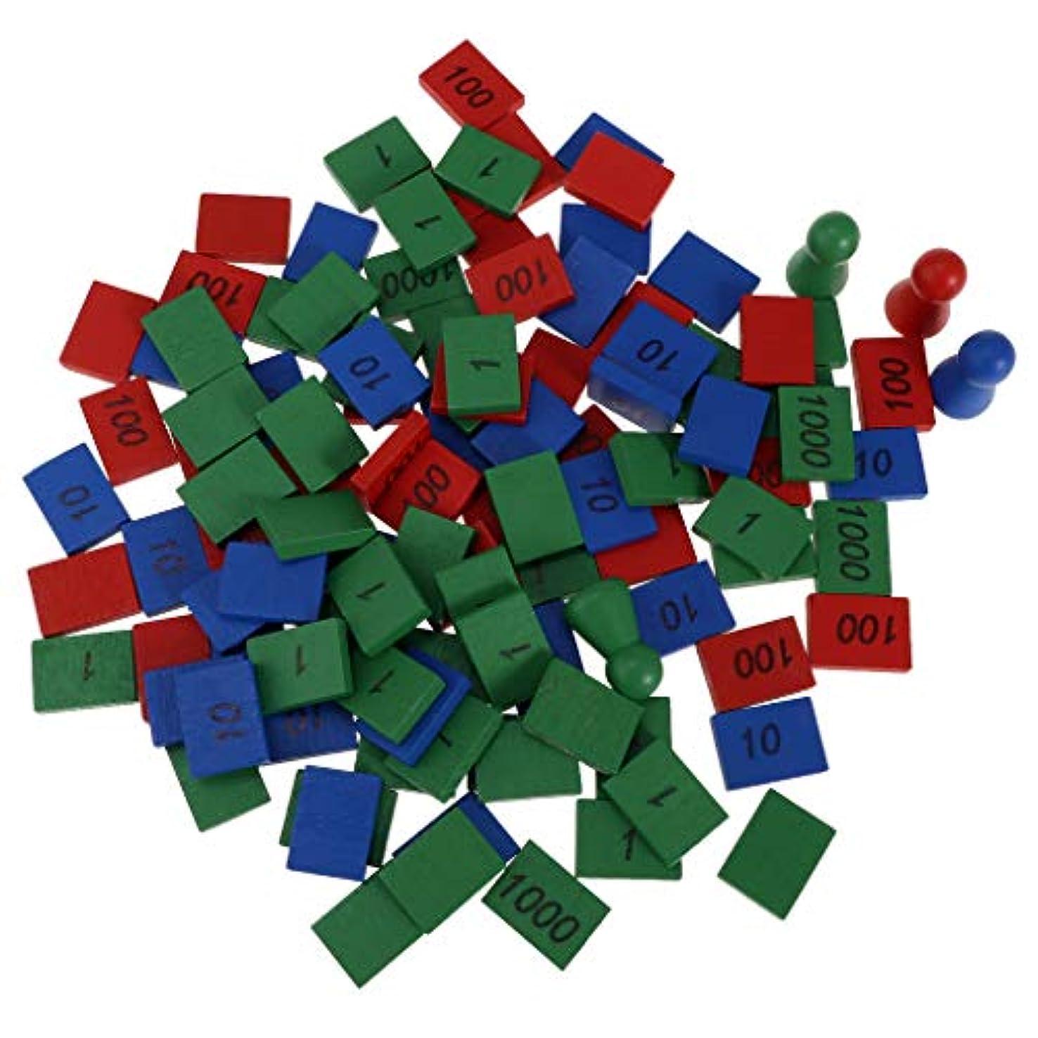伝説規定負P Prettyia おもちゃ カラフルな 数学 子供たち 教育用 木製ラウンドヘッドコーン