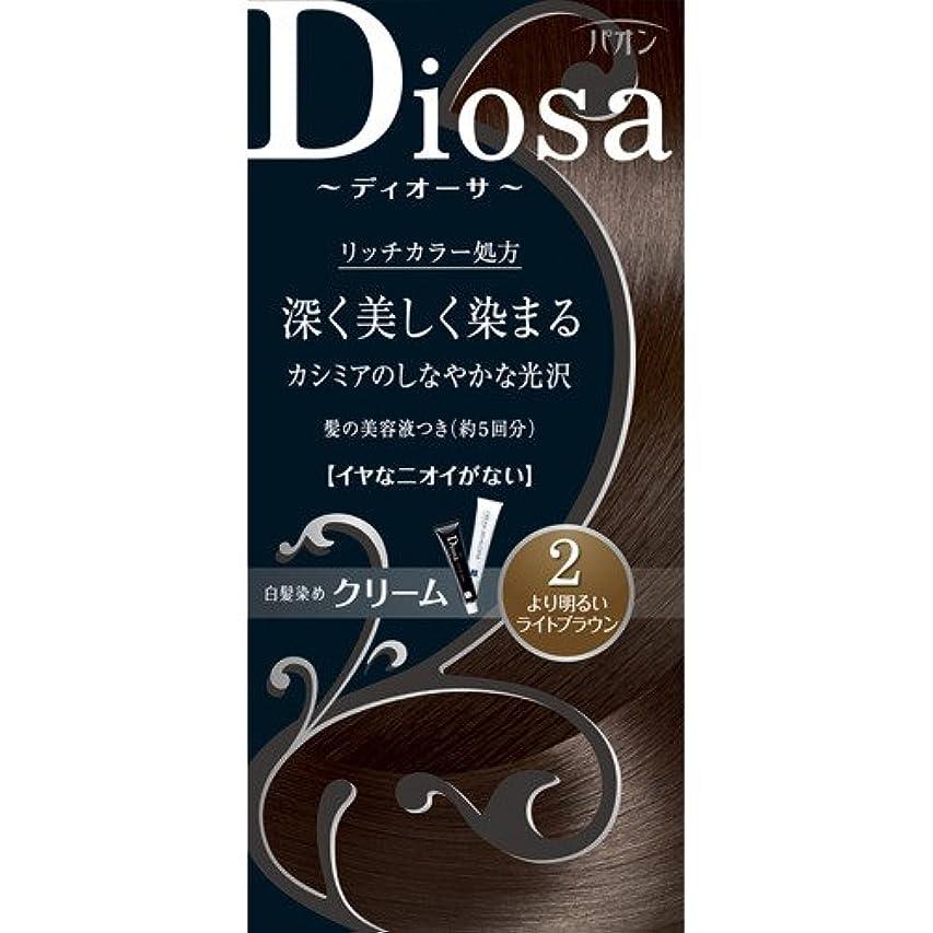 遺伝的比べるディスコパオン ディオーサ クリーム 2 より明るいライトブラウン × 36個セット