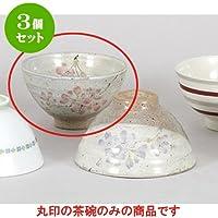 3個セット 夫婦茶碗 城山桜赤飯碗小 [10.5 x 6.5cm] 【料亭 旅館 和食器 飲食店 業務用 器 食器】