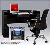 Granpasso 3.1chスピーカー搭載 2WayPCデスク GPC-101AFW