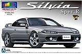 青島文化教材社 1/24 プリペイントモデルシリーズ No.34 ニッサン S15 シルビア Spec.R スパークリング シルバー 塗装済みプラモデル
