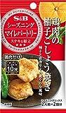 S&B マイレパートリー 鶏肉の柚子こしょう焼き  10g×10袋