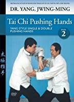 Tai Chi Pushing Hands 2 [DVD]