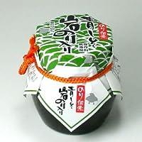 【小豆島の佃煮 しその風味がアクセント】青しそ岩のり入り  80g×10本(瓶入)