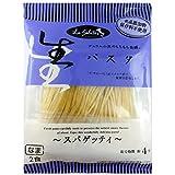 本田商店 生パスタ スパゲッティ スパゲティ 2食×6個セット(12食分)