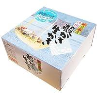 網登海産さんの「広島生牡蠣むき身1.5kg」と「殻付き牡蠣20コ」のセット