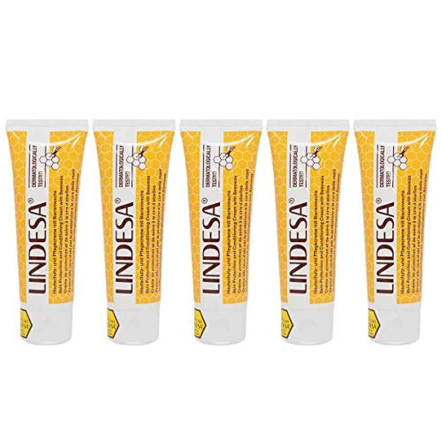 LINDESA リンデザ ハンド&スキンケアクリーム 75ml 日本国内正規品 5本セット
