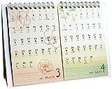 旧暦美人カレンダー2015