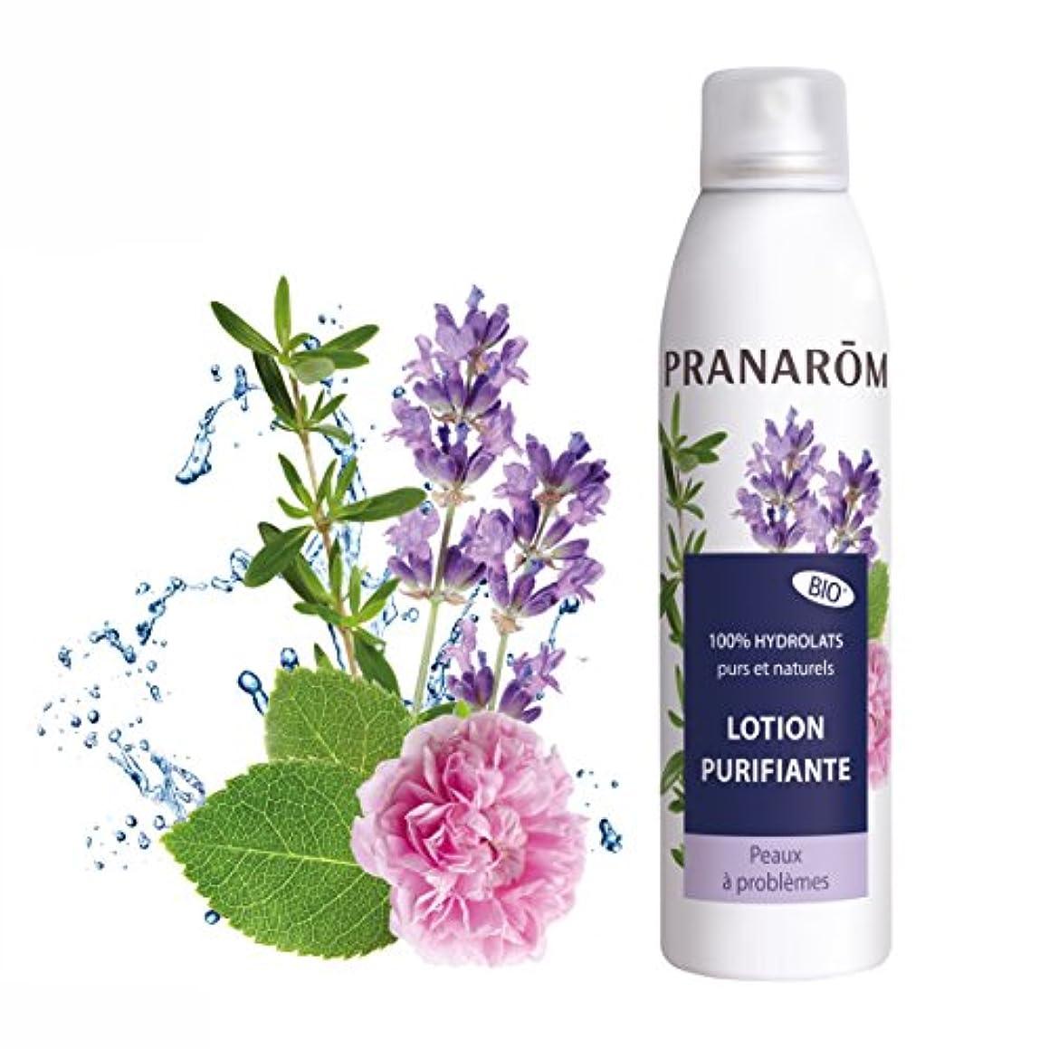 反対にストローアレルギー性プラナロム ハーブウォーター ピュリファイング 170ml (PRANAROM ハーブウォーター)
