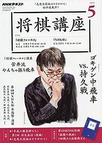 菅井竜也七段が振り飛車党として思うこと