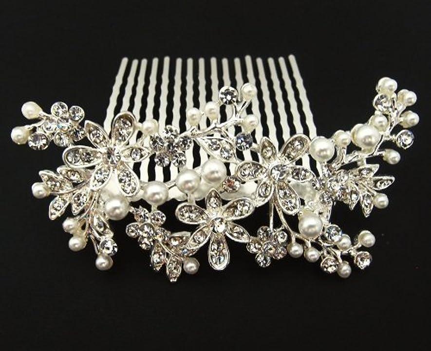 アデレード人に関する限りペストリーbeautiful white Silver Color bridal wedding hair comb pearl and crystal #5 [並行輸入品]