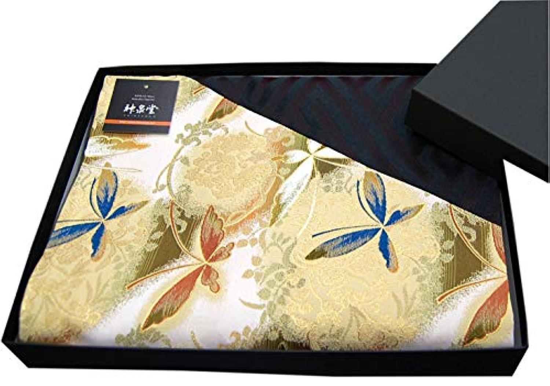和風 着物テーブルランナー 帯 箱入り 包装済 人気 海外向けギフトにも 120cm (蝶)