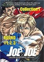 Joe Vs Joe 1-3 [DVD] [Import]
