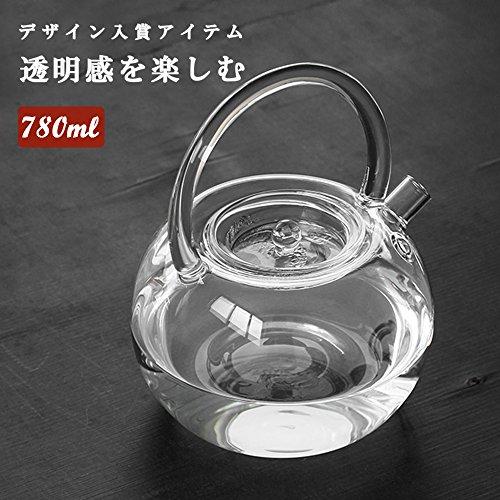【日本限定 780ml 】耐熱ガラス ティーポット ガラス急須 ステンレス針...