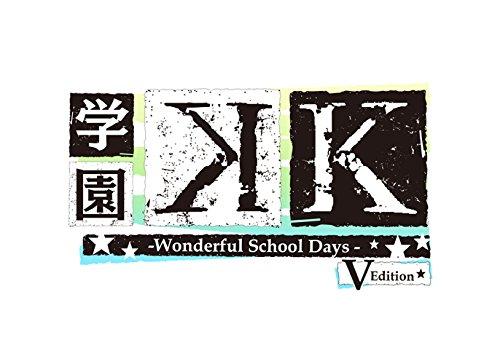 学園K -Wonderful School Days- V Edition 限定版 アイディアファクトリー