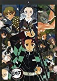 『鬼滅の刃』コミックカレンダー2019 (ジャンプコミックス)