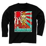 尖閣諸島防衛隊(背中旭日旗なし) 長袖Tシャツ Pure Color Print(ブラック) M