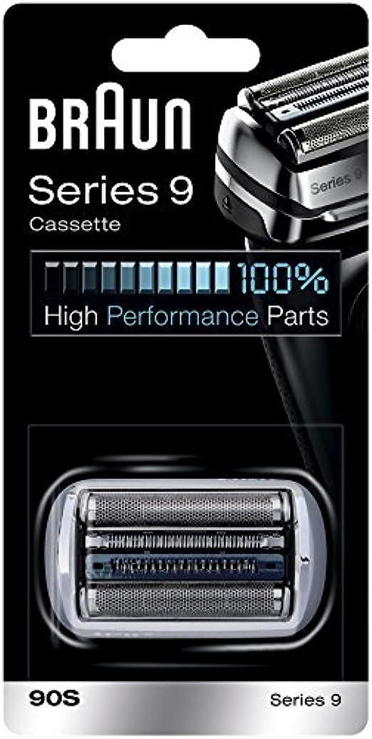 早める急性一晩Braun 90S シリーズ9電気かみそりのための銀箔カッターヘッドパック 90S [並行輸入品]