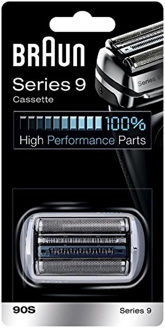 勉強する八対抗Braun 90S シリーズ9電気かみそりのための銀箔カッターヘッドパック 90S [並行輸入品]