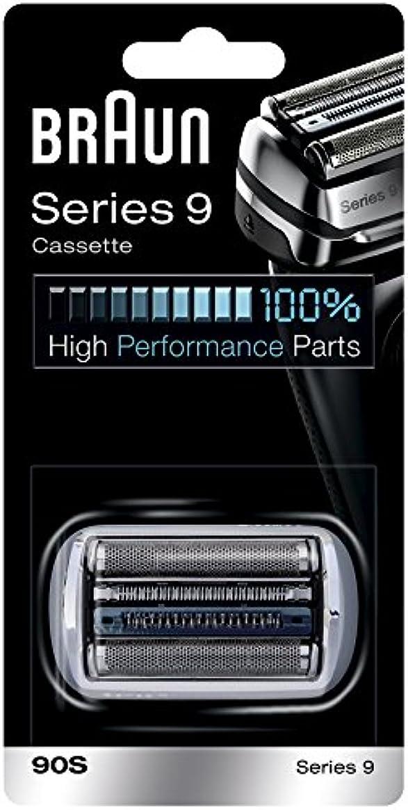 ドル職業重なるBraun 90S シリーズ9電気かみそりのための銀箔カッターヘッドパック 90S [並行輸入品]