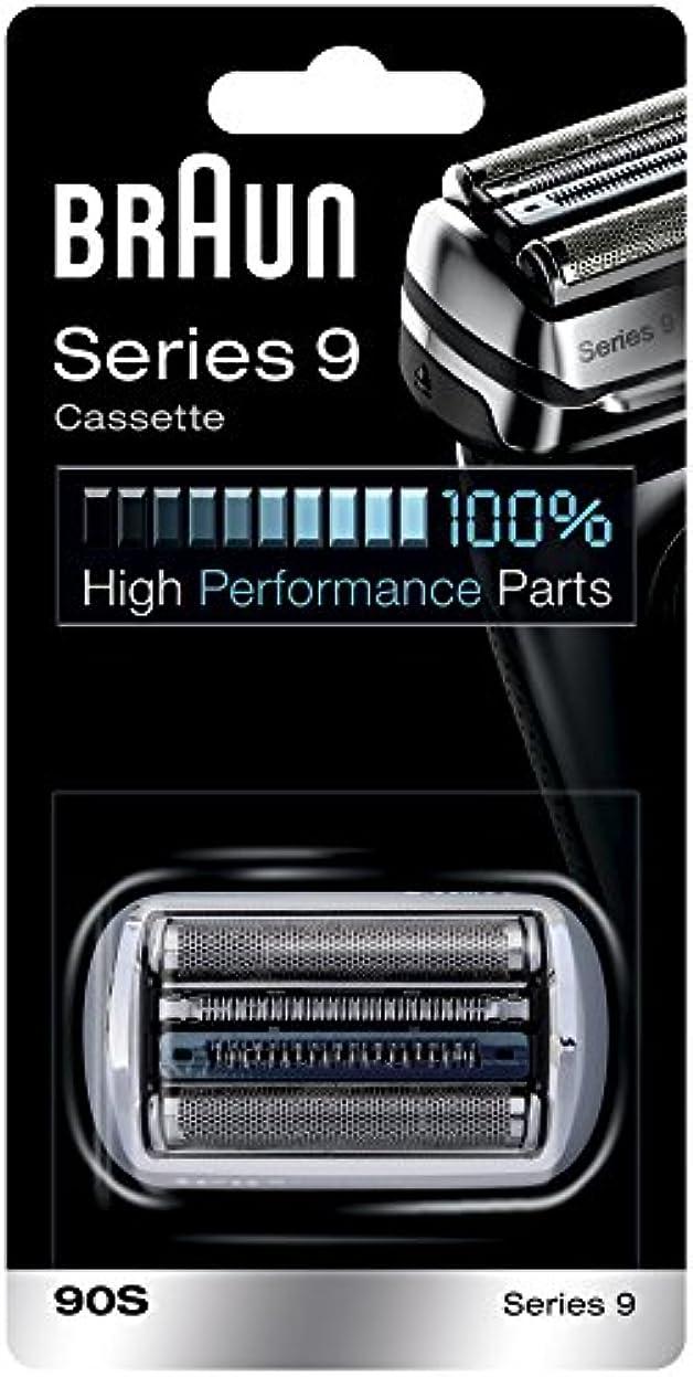 好む恐れにやにやBraun 90S シリーズ9電気かみそりのための銀箔カッターヘッドパック 90S [並行輸入品]