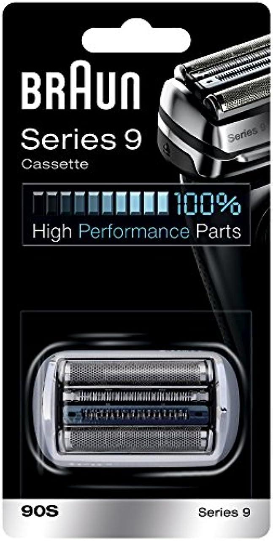 設計簡略化するレースBraun 90S シリーズ9電気かみそりのための銀箔カッターヘッドパック 90S [並行輸入品]