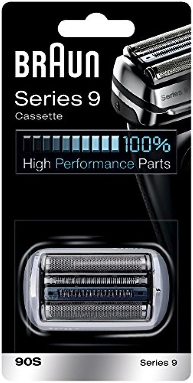 視聴者ちょうつがい形式Braun 90S シリーズ9電気かみそりのための銀箔カッターヘッドパック 90S [並行輸入品]