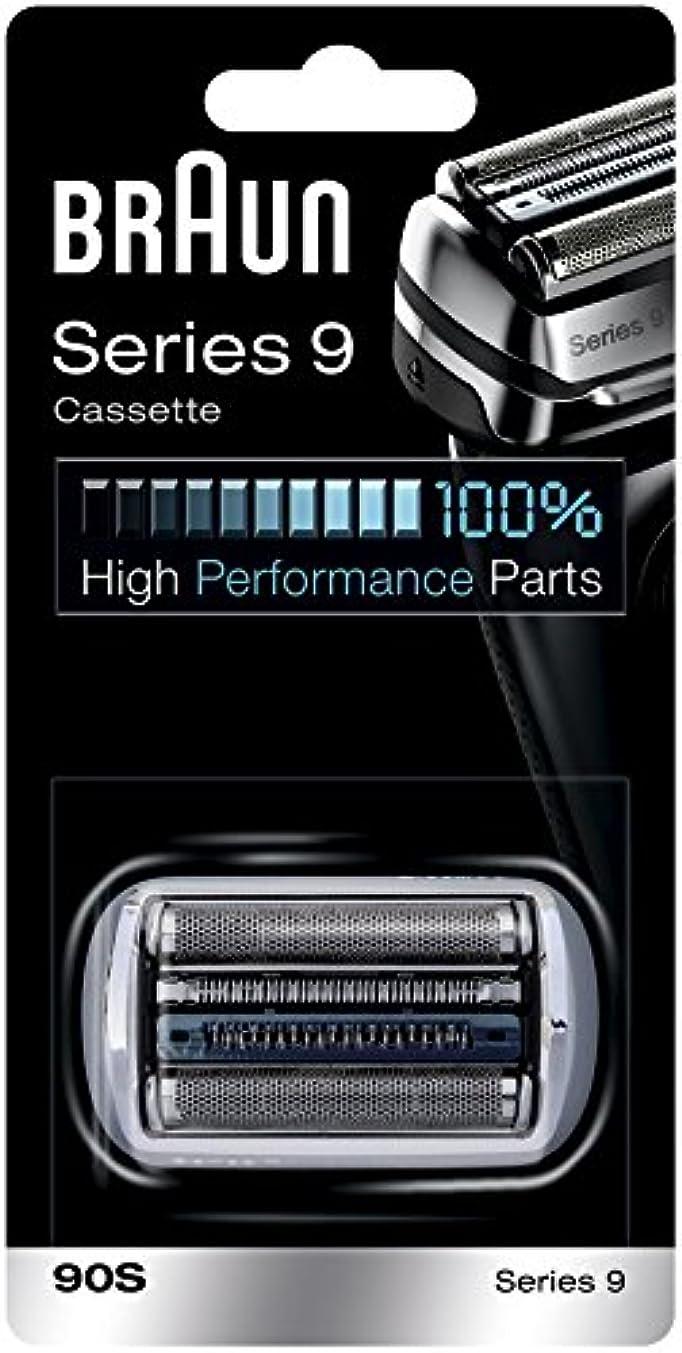レンド省略検索Braun 90S シリーズ9電気かみそりのための銀箔カッターヘッドパック 90S [並行輸入品]