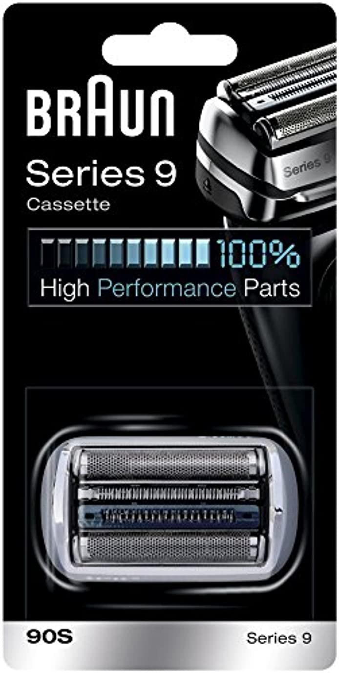 神経金銭的な教えBraun 90S シリーズ9電気かみそりのための銀箔カッターヘッドパック 90S [並行輸入品]
