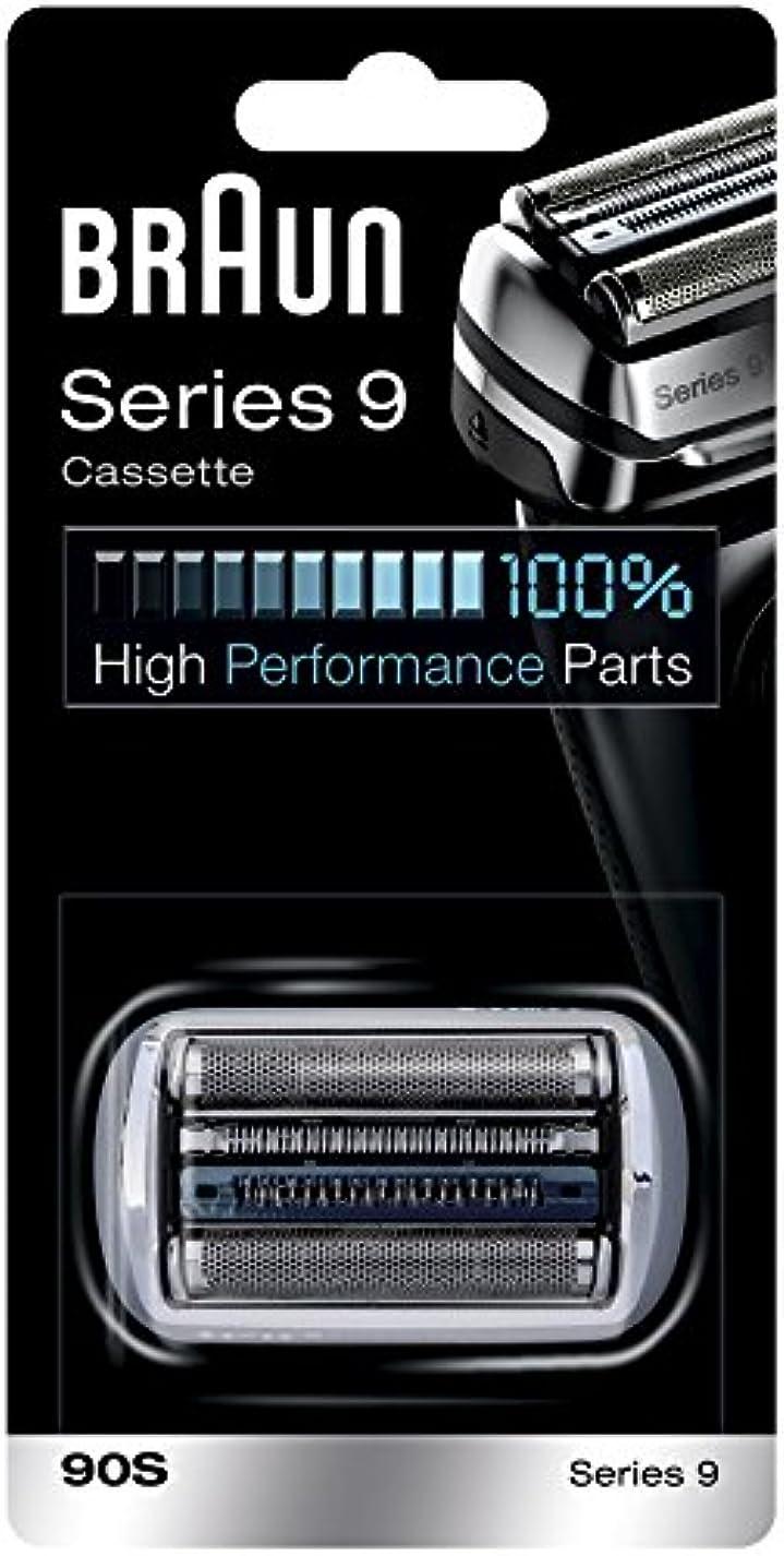 法的とんでもないメンターBraun 90S シリーズ9電気かみそりのための銀箔カッターヘッドパック 90S [並行輸入品]