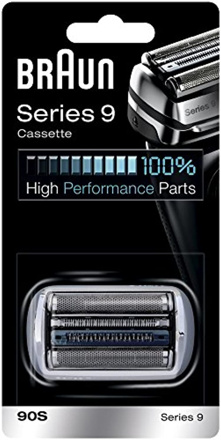 すばらしいですフィヨルド騒ぎBraun 90S シリーズ9電気かみそりのための銀箔カッターヘッドパック 90S [並行輸入品]