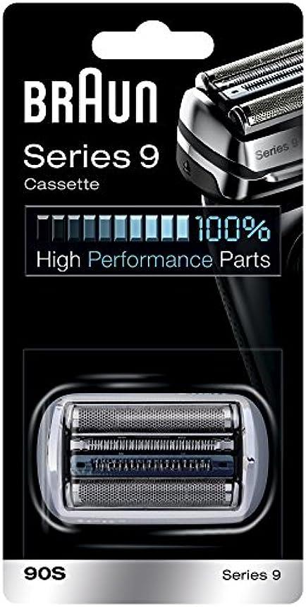 回転させるアラブ地区Braun 90S シリーズ9電気かみそりのための銀箔カッターヘッドパック 90S [並行輸入品]