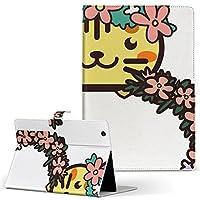 igcase d-01J dtab Compact Huawei ファーウェイ タブレット 手帳型 タブレットケース タブレットカバー カバー レザー ケース 手帳タイプ フリップ ダイアリー 二つ折り 直接貼り付けタイプ 009879 動物 フラワー 虎