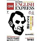 CNN ENGLISH EXPRESS (イングリッシュ?エクスプレス) 2019年 07月号 [雑誌]