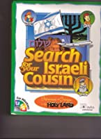 Search for Your Israeli Cousin: Adventure and Intrigue in the Holy Land [並行輸入品]
