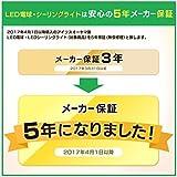 【Amazon.co.jp限定】 アイリスオーヤマ LED シーリングライト 調光 調色 タイプ ~8畳 CL8DL-5.0AZ