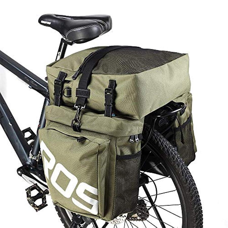 アトミックカカドゥアプローチROSWHEEL 自転車サイドバッグ 多機能リアバッグ 収納力抜群リアサイドバッグ