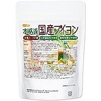 洋風スープの素 本格派国産 ブイヨン 150g [01] NICHIGA(ニチガ) 化学調味料無添加・動物性素材不使用・遺伝子組換え材料不使用