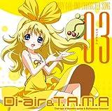 キラリズム♪ディア&タマ(高橋夢波&若本規夫)のCDジャケット
